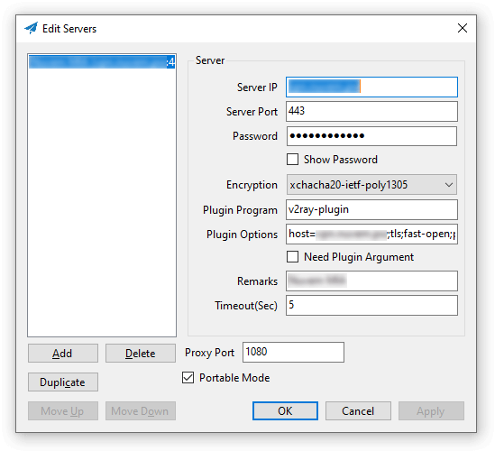 Interface do Shadowsocks no Windows