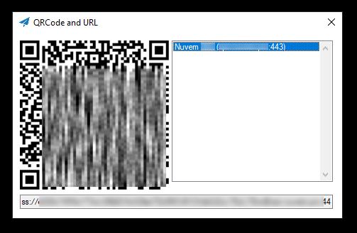 Compartilhando as configurações do servidor Shadowsocks