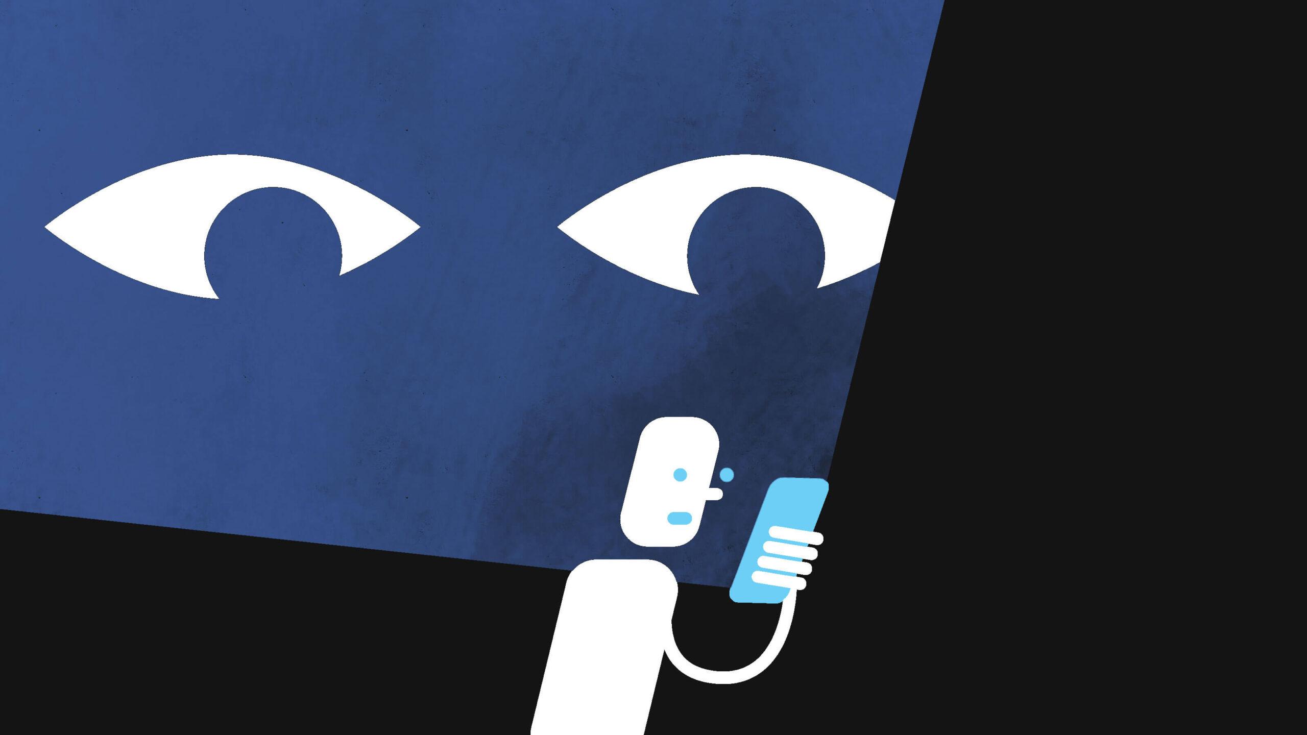 Facebook espião